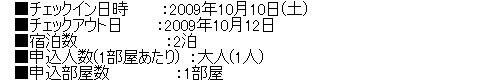 090722.jpg
