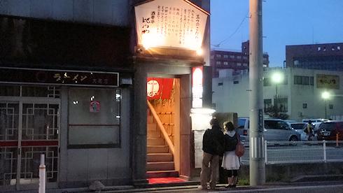 秋田ひとり旅〜比内地鶏編