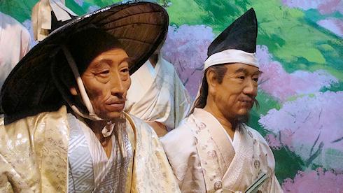 仙台ひとり旅〜みちのく伊達政宗歴史館編