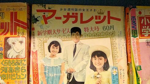 仙台ひとり旅〜レトロな博物館編