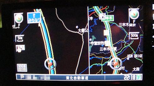 福島ひとり旅〜高速で事故に遭遇編