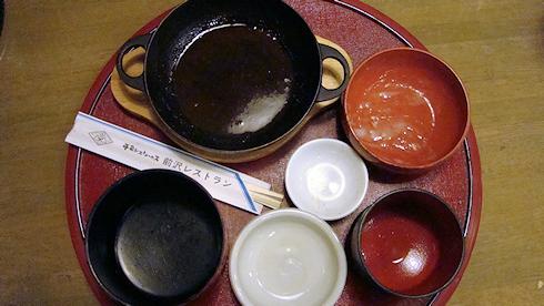 仙台ひとり旅〜3日目食事編