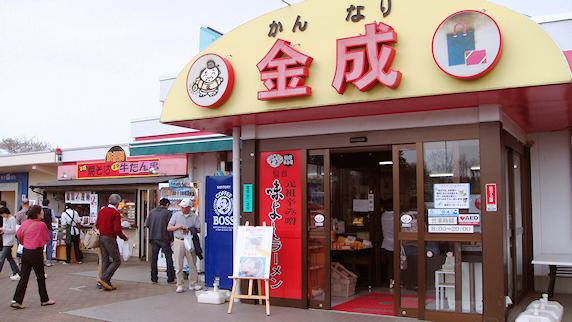 仙台ひとり旅〜出発走行編