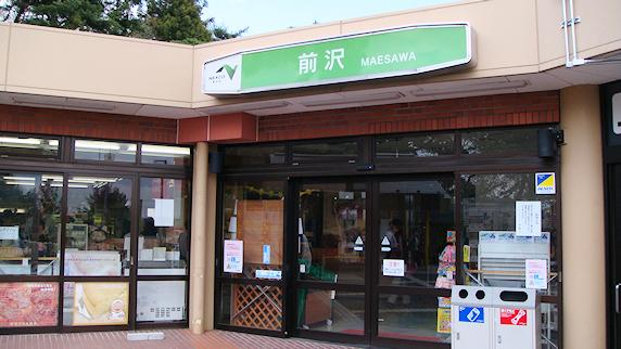 仙台ひとり旅〜3日目昼食編