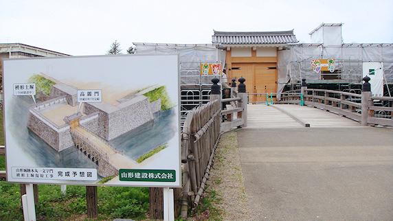 仙台山形ひとり旅〜3日目山形城跡編