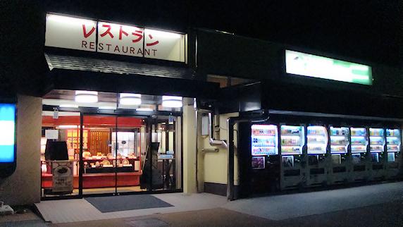 仙台山形ひとり旅〜3日目昼食夕食編