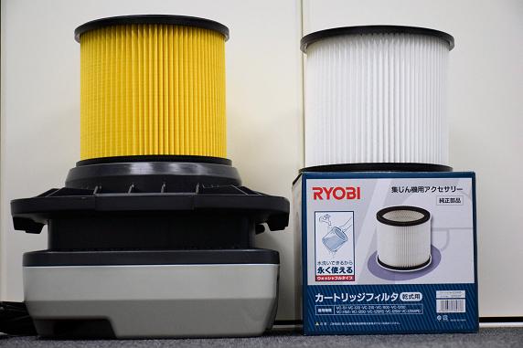 RYOBIの集塵機VC-1150購入