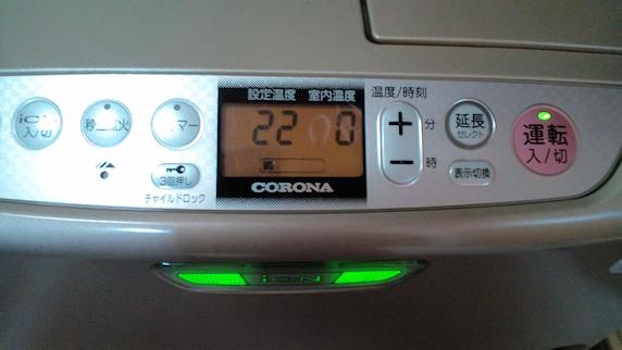 部屋の中が0℃な次第