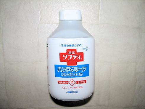 新型インフルエンザ対策で衛生用品を買い足し