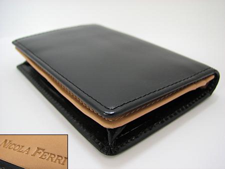 財布と名刺入れ購入