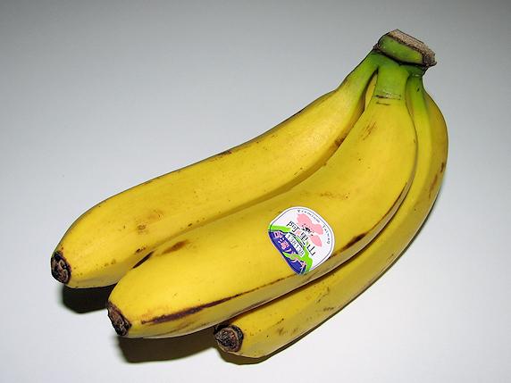 義援金のお礼に台湾バナナ