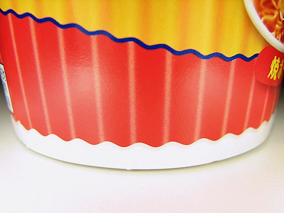 サッポロ一番カップスターを食す