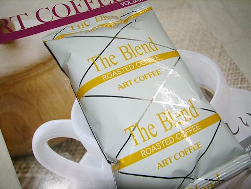 ARTコーヒーのサンプルカタログ到着