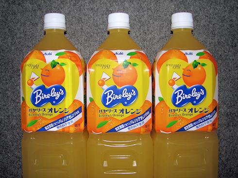 バヤリース オレンジは傑作品