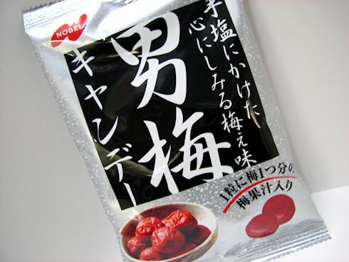 ツボ!男梅キャンデー
