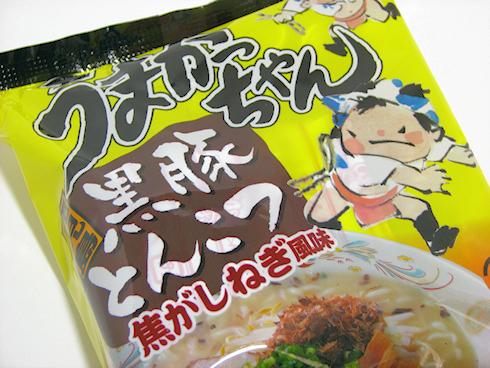 うまかっちゃん[鹿児島黒豚とんこつ]を食す
