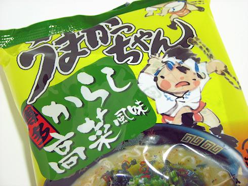 うまかっちゃん[博多からし高菜風味]を食す