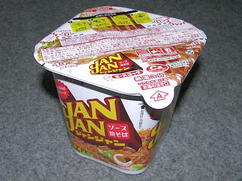 新世代焼そばJANJANを食べてみる