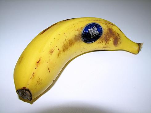 台湾産バナナを食す