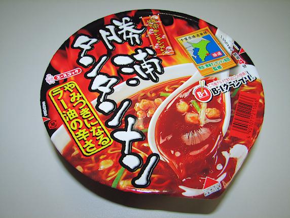 勝浦タンタンメンを食す