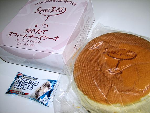 フルーツケーキファクトリーのスウィートチーズケーキ