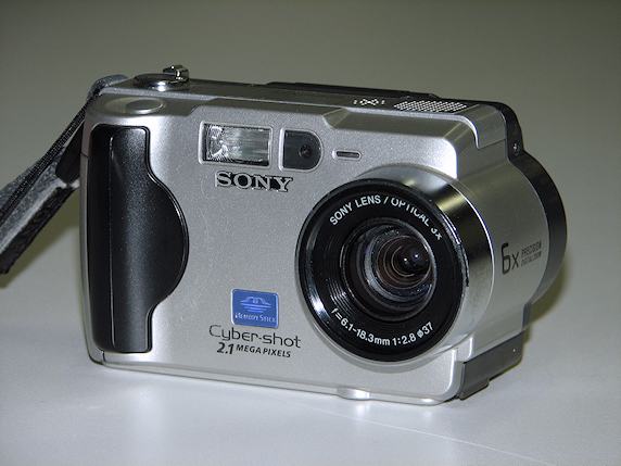 これが初めて買ったデジカメ