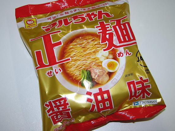 マルちゃん正麺醤油味を食す