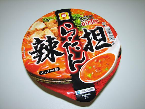 マルちゃんの辣担(らーたん)を食す