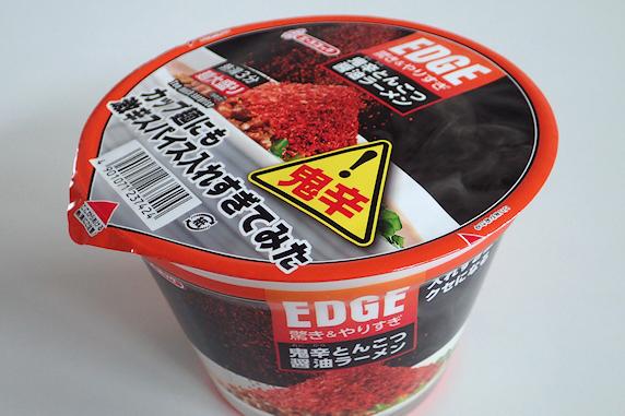 EDGE 鬼辛とんこつ醤油ラーメンを食す