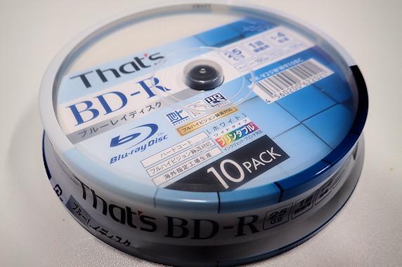 DVD-RからBD-Rに移った瞬間