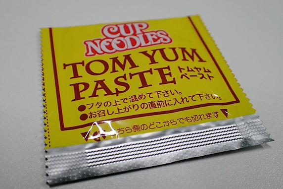 日清トムヤムクンヌードル を食す