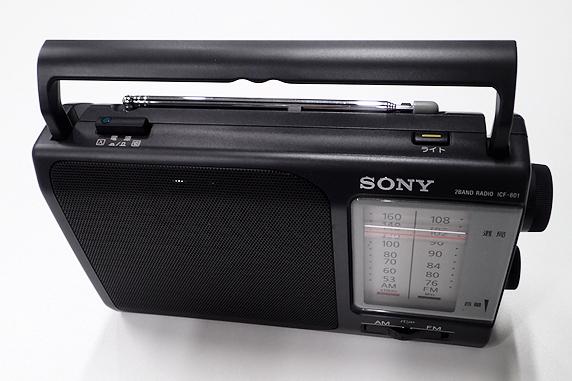 家常備用のラジオを交換