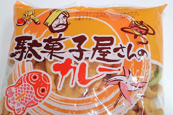駄菓子屋さんのカレー