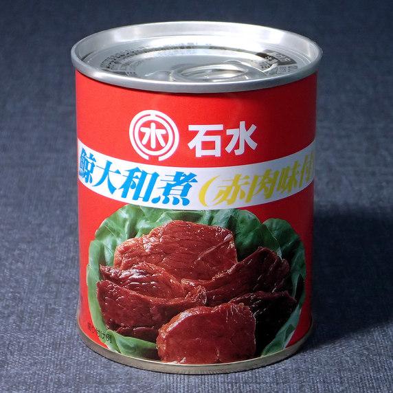 くじら大和煮の缶詰
