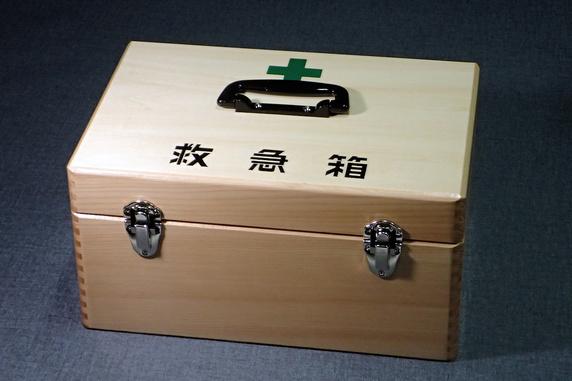救急箱追加