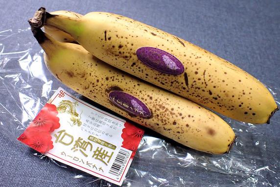 台湾バナナを食す