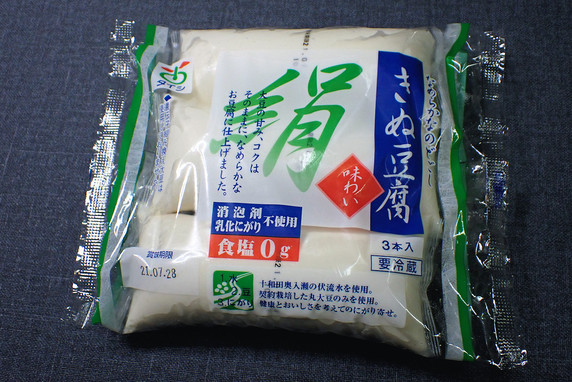 夏は栄養豆腐